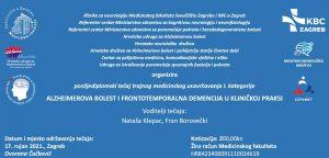Najava tečaja: ALZHEIMEROVA BOLEST I FRONTOTEMPORALNA DEMENCIJA U KLINIČKOJ PRAKSI